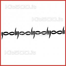 Stickers Adesivo Filo Spinato 4 Maglie